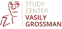 Study Center Vasily Grossman Logo