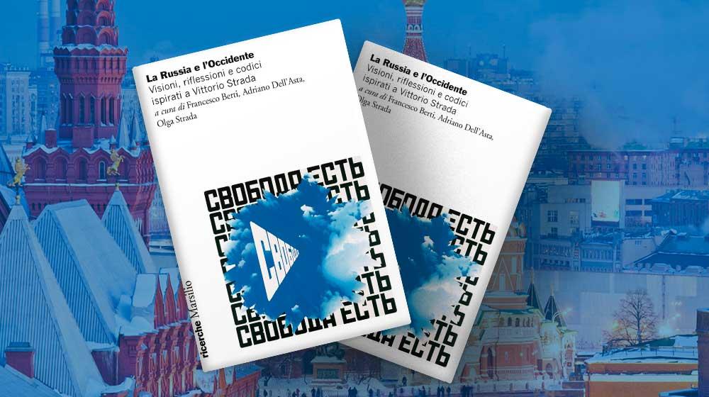 La Russia e l'Occidente. Visioni, riflessioni e codici ispirati a Vittorio Strada